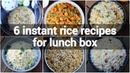6 instant rice recipes for lunch box quick, easy healthy rice recipes