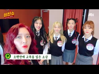 191121 knowing brothers teaser with aoa