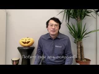 7 вопросов Юрию Гатанову, Президенту Фонда МиКЭБИ
