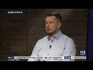 Главарь Азова потребовал отказа от Минска и возвращения к ядерной бомбе