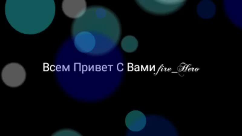 VID_20190822_185013.mp4