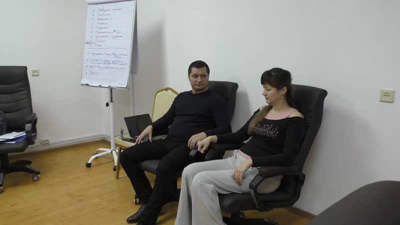Эриксоновский гипноз в похудении