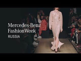 Mercedes-benz fashion week russia, 39 сезон, день 4