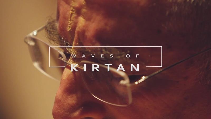 WAVES OF KIRTAN 53 Niranjana Swami - Vaishnava summer festival BALTIC 2019