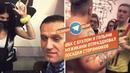 ФБК с бухлом и голыми мужиками отпраздновал посадки сторонников Telegram Обзор
