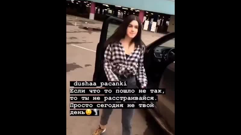 _dushaa_pacankiBvt-3aAn2q4.mp4