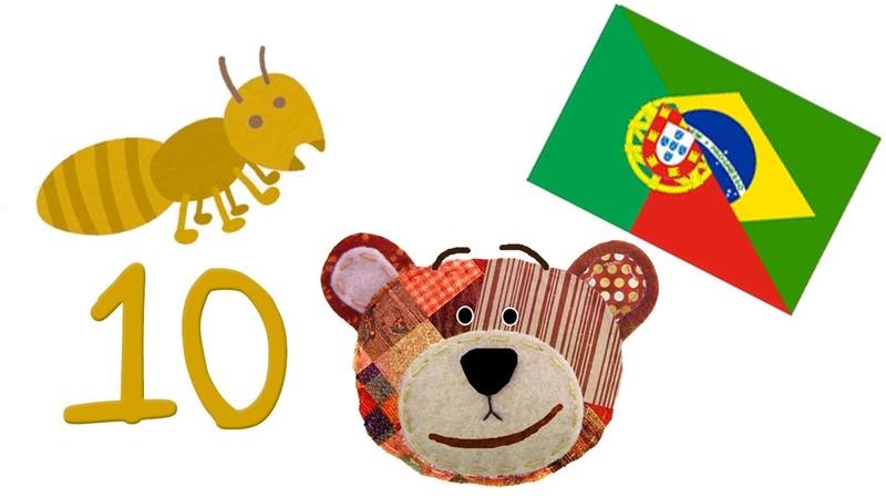 Apprendre les chiffres avec les insectes en portugais