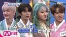 Mnet TMI NEWS [26회] 알다가도 모를 노래방 기계 피셜 아.트.자 1기의 1위는? 200122 EP.26