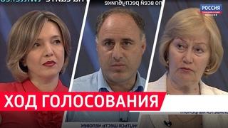 Республика.✅✅ Как прошло голосование по поправкам в Конституцию РФ