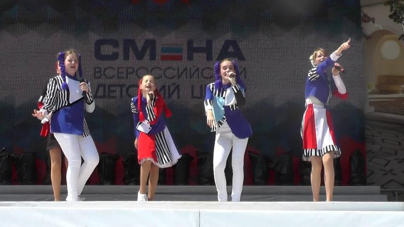 Шоу-группа Нужные люди - Косички. Анапа 2019