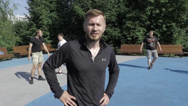 Комплекс упражнений табата от ветерана спецназа Сергей Ортодокс Ефимов полковник СОБР Рысь