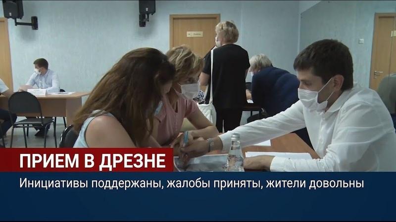 Администрация Орехово Зуевского округа провела выездной прием жителей г Дрезны в ЦКР Юбилейный