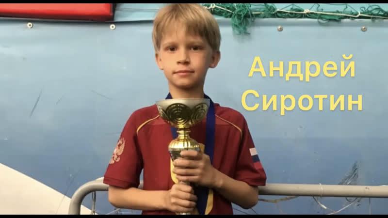 Андрей Сиротин   Ученики 85   Artfreestyle - Футбольная академия