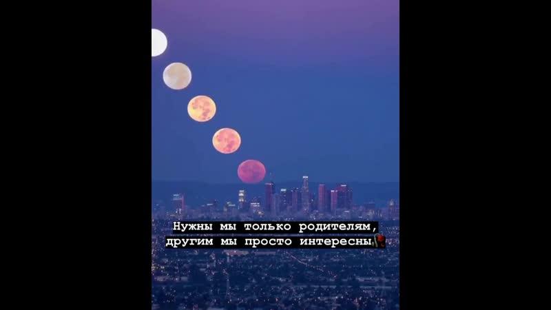 - on Instagram_ _Актив----Д(MP4).mp4