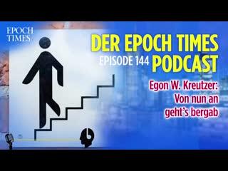 (PODCAST) Von nun an geht's bergab- Egon W. Kreutzer über die EU, Wirtschaft