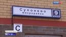 Вести в 20:00 • Отключили за неуплату: жители 7 домов в подмосковном Звенигороде остались без света