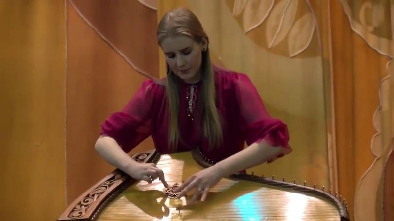 Гусли Ольга Глазова мартовский концерт