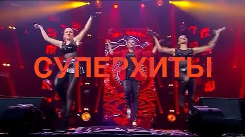 День Золотых Хитов на МУЗ-ТВ 12 июня