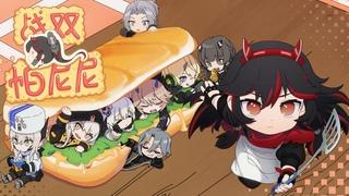 《战双帕尼尼》Punishing Gray Raven / ACGN / Short Animation / Punishing Panini Cakes / Official PV