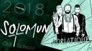 Solomun Adriatique - Old School (Dj Music Room 2018)