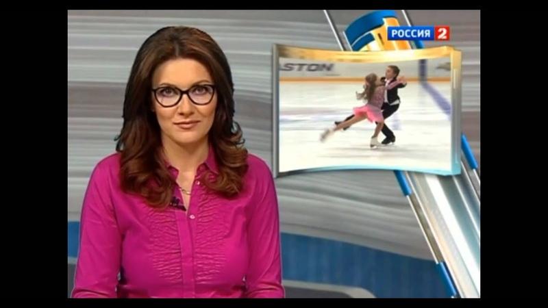 Evgenia Medvedeva at Moscow Jr. Championship (Rossiya 2), 2012 interview