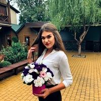 Alina Gavrilenko