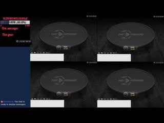 Играем на реальные бабки в Party poker