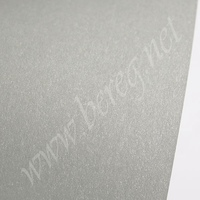 Дизайнерский картон Shyne Silver grey 290 г/м, 30*30 см 60 р. - 1 лист 340 р. - 6 листов. Обрезки 30*10 - 16 р. за лист