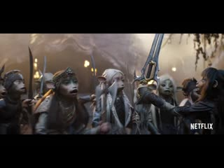 The dark crystal age of resistance official trailer