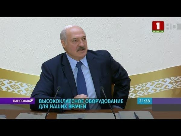Лукашенко важная задача увеличить продолжительность и повысить качество жизни граждан Панорама