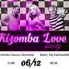 Kizomba love Party Пятница!