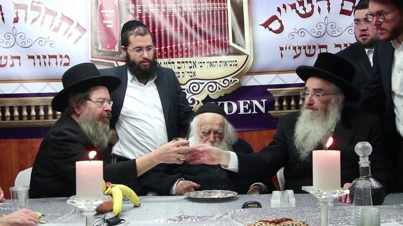 Rav Chaim Kanievsky Shas Yiden Siyum 5778