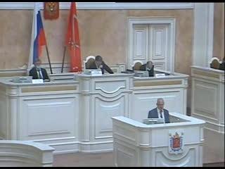 Максим Резник: Петербуржцы платят дань друзьям Путина  Тимченко и Ротенбергу