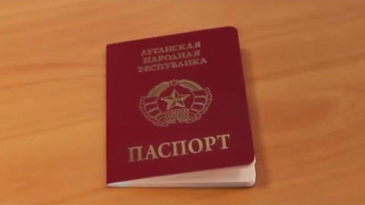 Паспорт ЛНР Как заполнить бланки на паспорт ЛНР