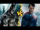 Реп дуэль Бэтмен против Супермена.