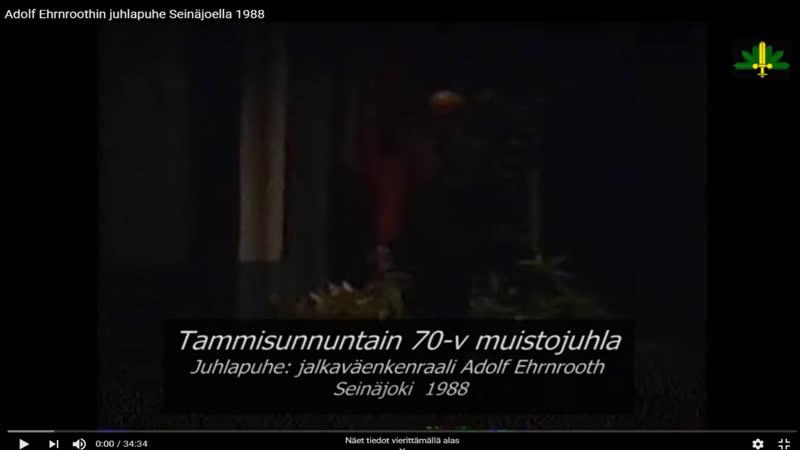 Tammisunnuntain 70 vuotismuistojuhla Seinäjoella 1988 Tilaisuudessa juhlapuheen piti jalkaväenkenraali Adolf Ehrnrooth