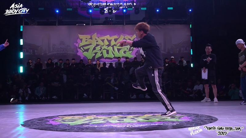 Full Clip vs Juice Crew | 8-4 | Bboy 4on4 | Battle King 2019 x Break The Floor