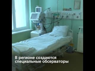 Коронавирус. Ситуация в Архангельской области