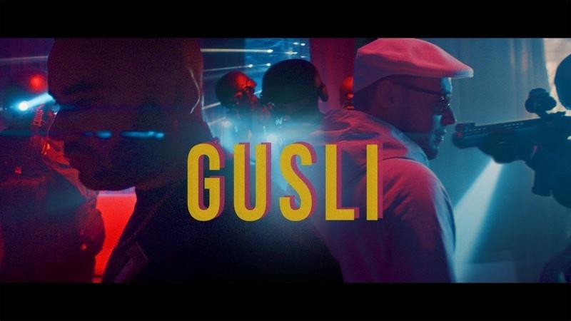GUSLI (Guf Slimus) - На взлёт