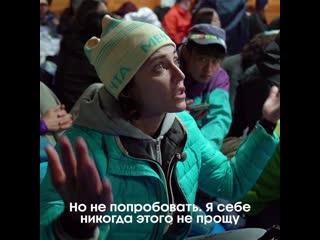 Алина Астровская впервые поднялась на Фудзияму. Орёл и Решка