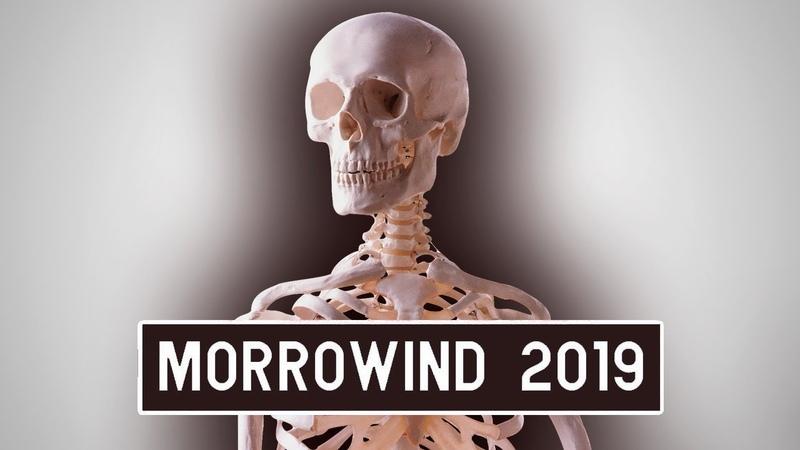MORROWIND - ПРОХОЖДЕНИЕ 2019 с модами 5 Лук Костегрыз