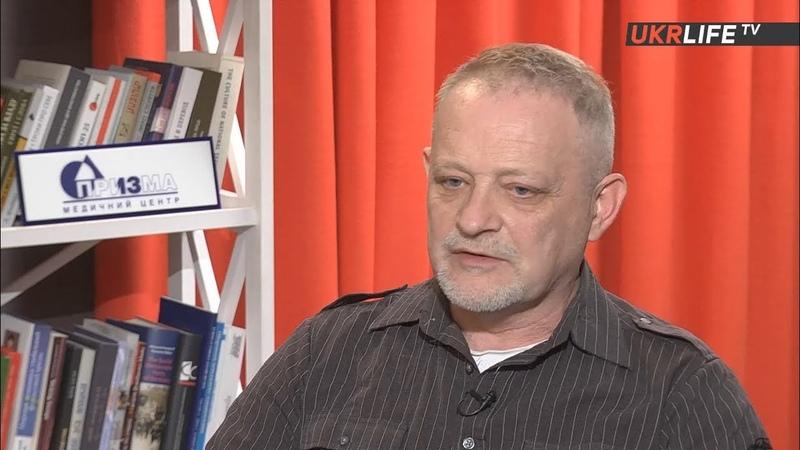 Зеленский наступил на политические грабли и оказался на растяжке, - Андрей Золотарев