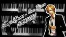 One Piece - Sanji Theme (Piano Cover)