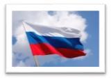 ОНЛАЙН – Викторина «Россия – Родина моя», изображение №2