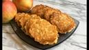 Быстрые Драники из Яблок Прекрасный Завтрак / Яблочные Драники / Apple Fritters