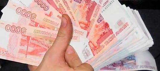 тинькофф банк взять кредит под залог недвижимости