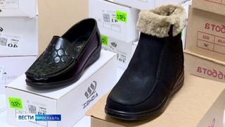Ярославцам предлагают надежную осеннюю обувь из натуральных материалов