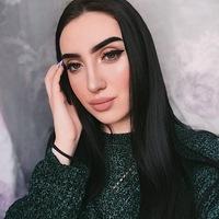 Диана Паль