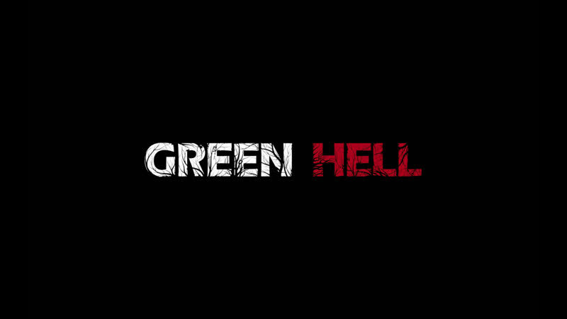 Green Hell №4