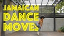 Dancehall Dance Moves |
